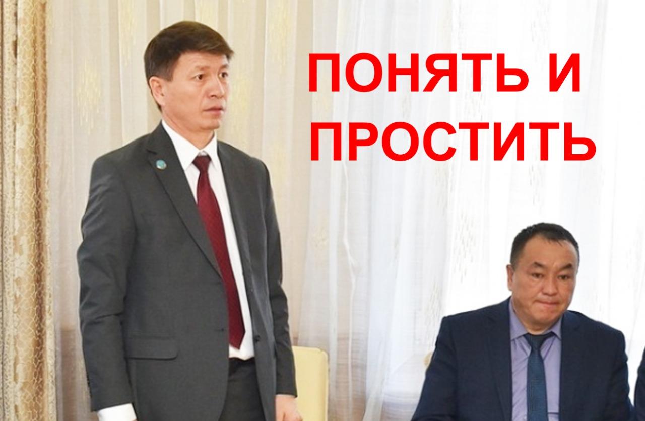 Начальник ГАСК Северо-Казахстанской области — официально под следствием