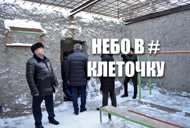 Чиновников из облакимата отвезли в Петропавловское СИЗО