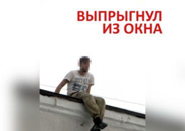 В Петропавловске молодой мужчина выпрыгнул из окна 5-го этажа