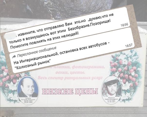 В Петропавловске советские актеры «рекламируют» ритуальные услуги
