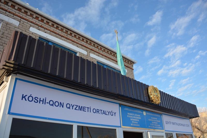 Россияне получают РВП в Северном Казахстане по новым правилам