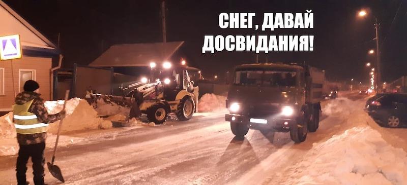 Общественники следят за уборкой улиц Петропавловска