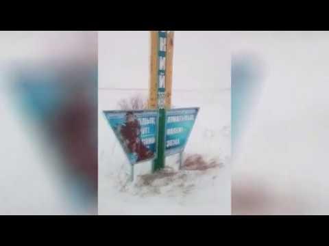 Помоги, Первый канал! — просят сельчане из Северного Казахстана