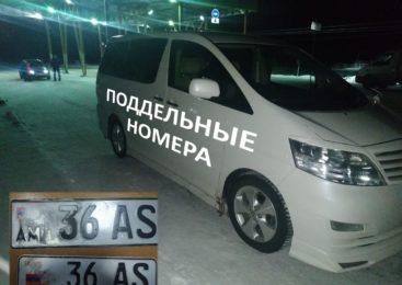 Армянскую «Тойоту» не выпустили из Северного Казахстана пограничники