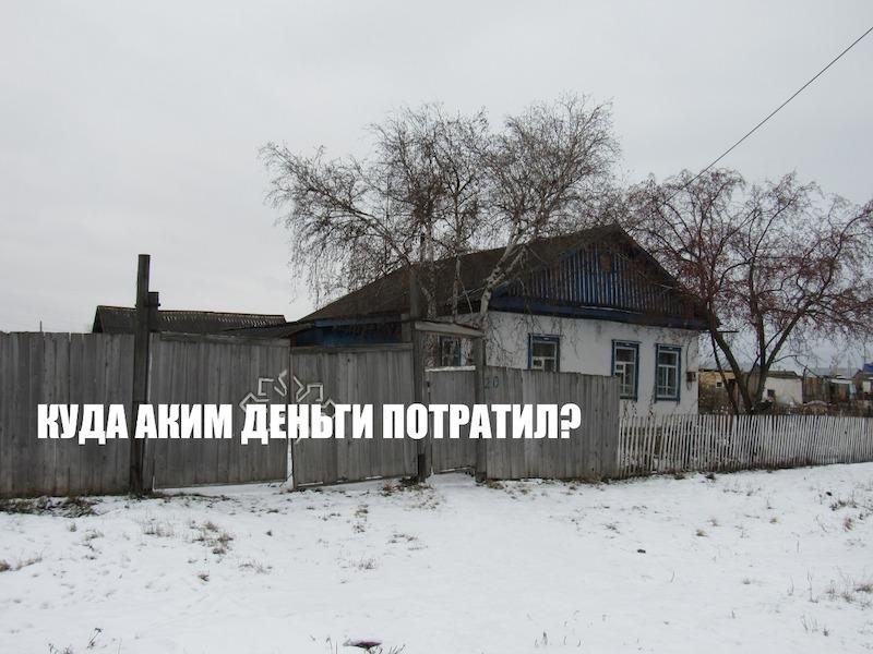 Как жителям Северного Казахстана подготовиться ко встречам с акимами
