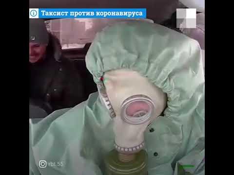 В Омске таксист возит пассажиров в противогазе