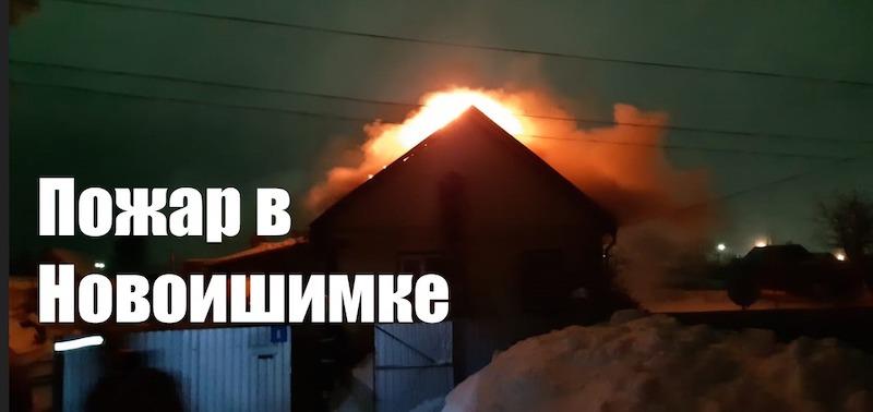 На севере Казахстана супруги едва не сгорели в своем доме