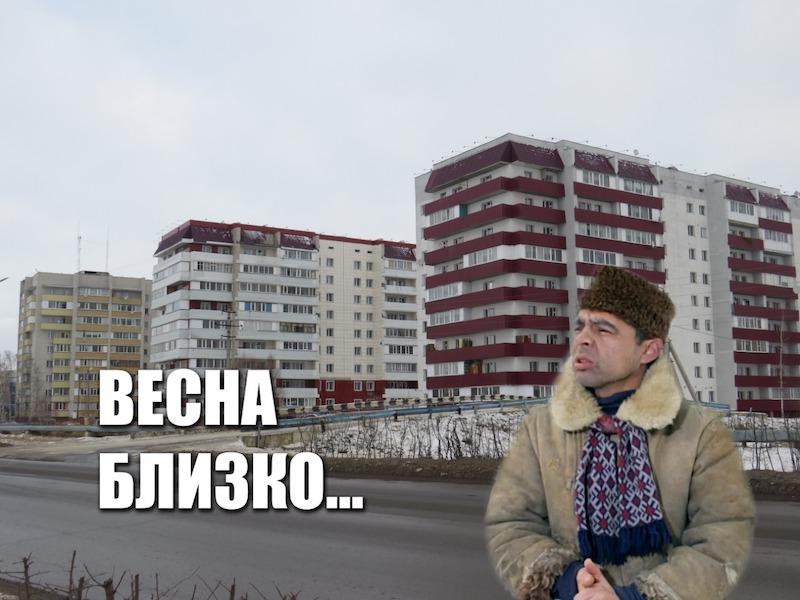 Жителей Петропавловска предупреждают об опасности сосулек