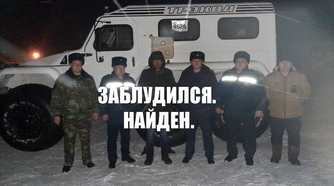 В степи Северного Казахстана потерялся 33-летний мужчина