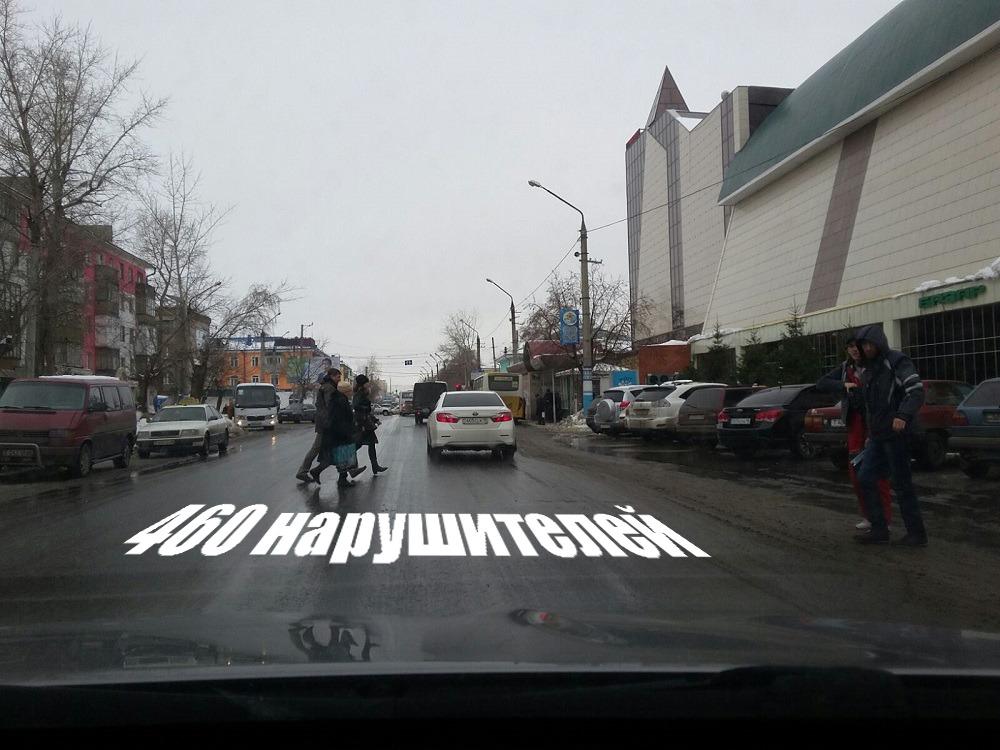 В Петропавловске пешеходы стали меньше нарушать правила