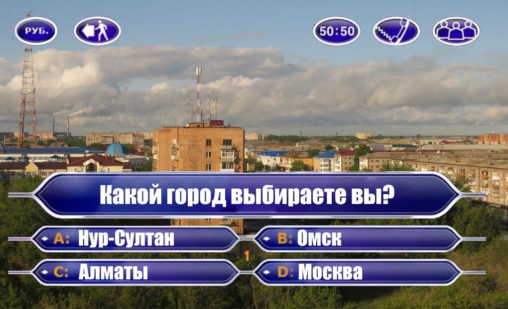 В какие города утекает население Северного Казахстана