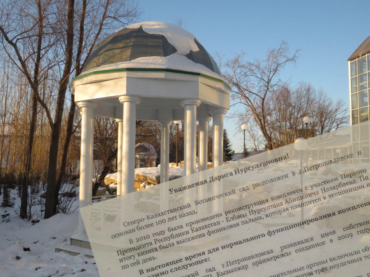 Назарбаеву попросили вмешаться в судьбу Ботанического сада Петропавловска