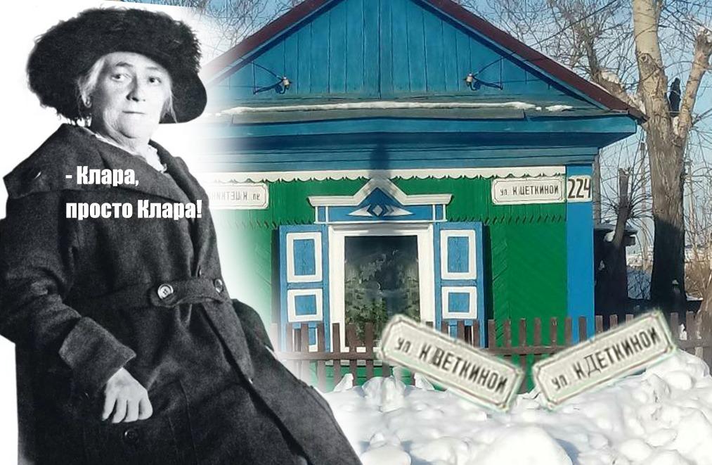 В Петропавловске у Клары украли фамилию