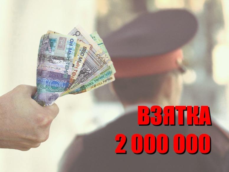 В Петропавловске  полицейского подозревают  в получении взятки за прекращение уголовного дела