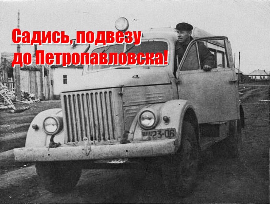 Автомобильные шедевры СССР на улицах Петропавловска