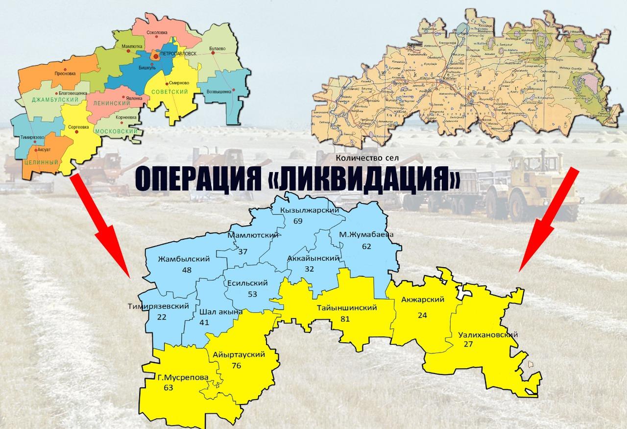 В Северо-Казахстанской области осталось 635 сёл