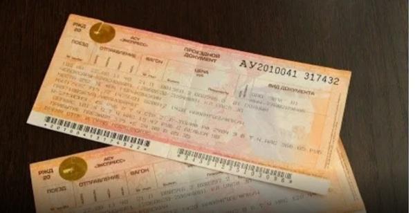 КТЖ: Деньги за билеты можно вернуть в течение полугода