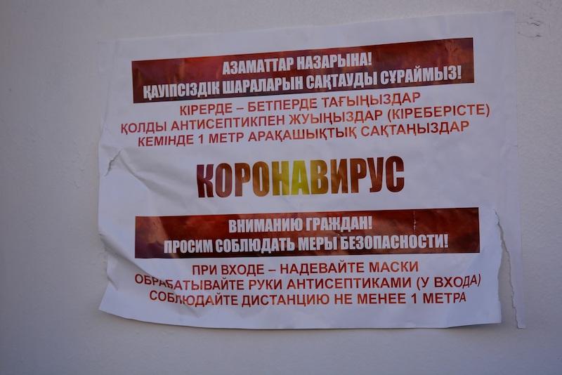 На севере Казахстана большинство кафе нарушили режим ЧП