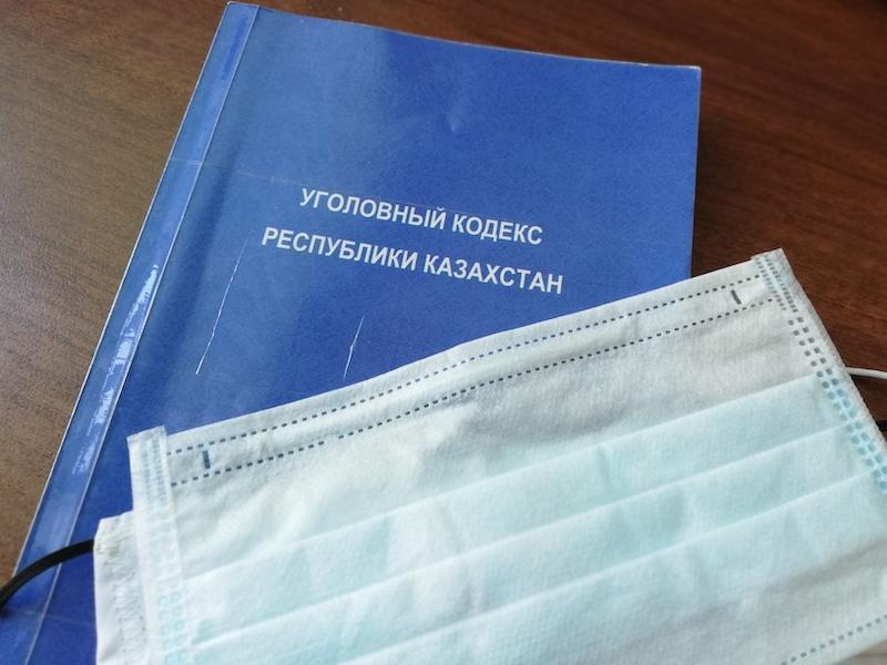 В Петропавловске мошенники «кинули» бизнесмена с масками
