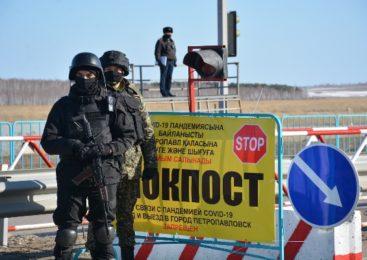 В Казахстане введут карантин с 5 июля на 14 дней