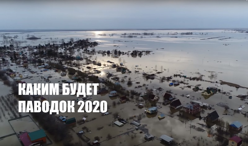 Северный Казахстан готовится к рекордному паводку