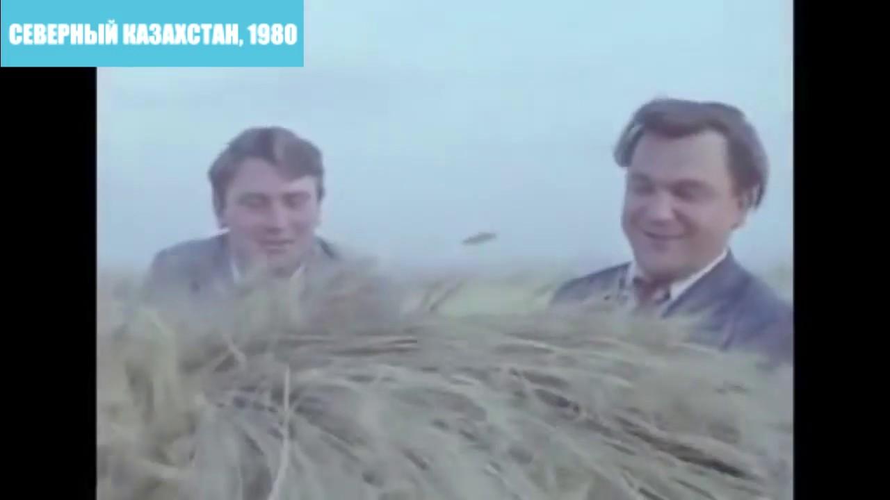 Кинохроника: Сергеевский район, 1980 год