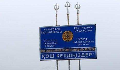 Изменен порядок пересечения российско-казахстанской границы на время карантина