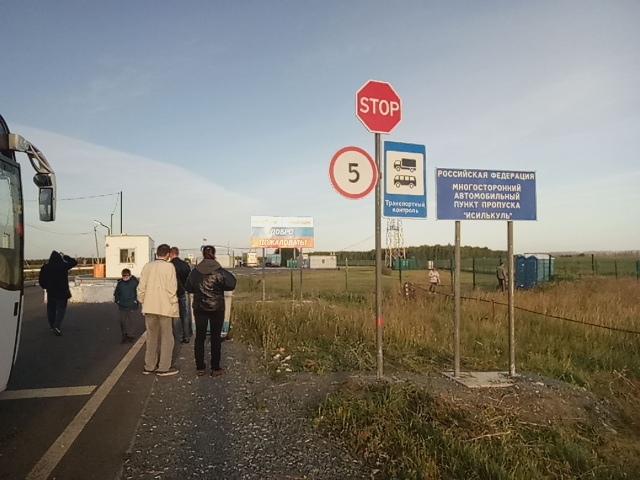 В МИДе рассказали, кому разрешат въезжать и выезжать из Казахстана