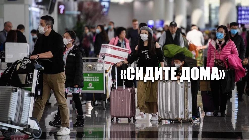 Казахстанцам не рекомендуют ездить в Россию и еще 69 стран