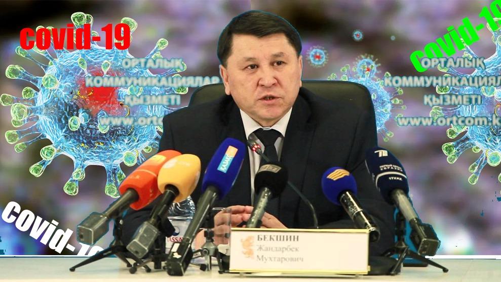 Коронавирус может появиться в Казахстане в ближайшую неделю — Жандарбек Бекшин