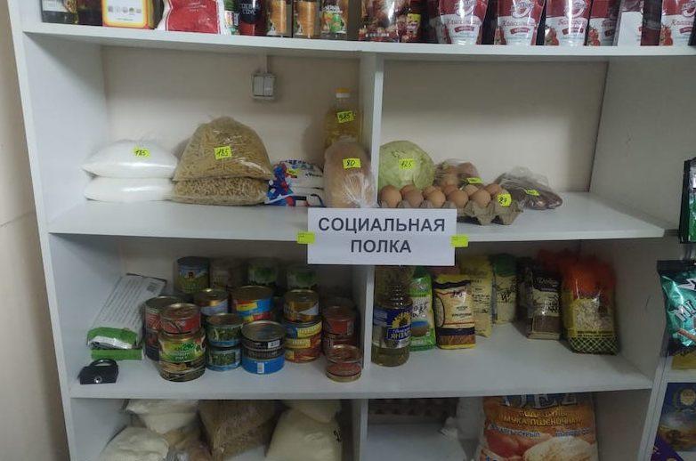 Особенности торговли в сёлах Северо-Казахстанской области