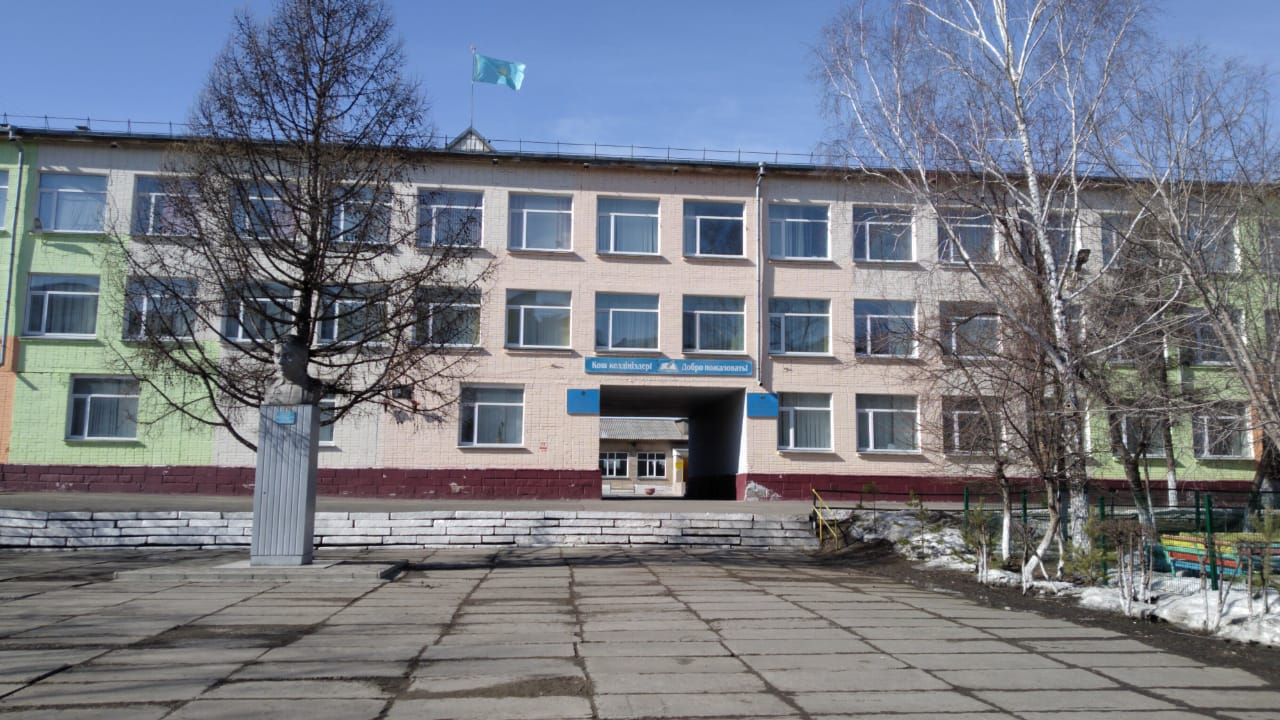 Школы Петропавловска готовятся перейти на дистанционное обучение