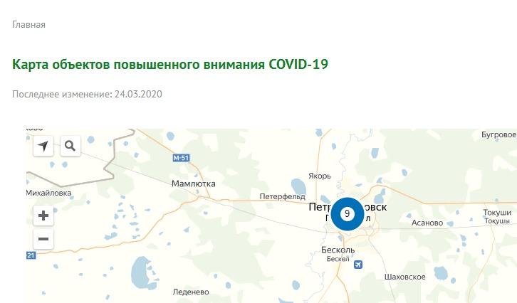 Петропавловск на интерактивной карте COVID-19