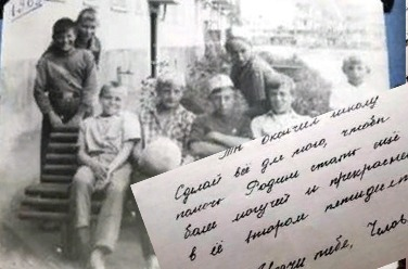 Ретро-Петропавловск: сделай всё, чтобы помочь Родине…