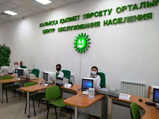 ЦОН открыли в Петропавловске для юридических лиц
