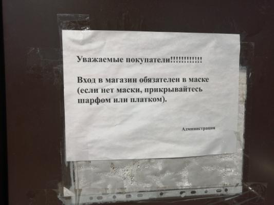 Почему в Петропавловске не продлевают время работы продуктовых магазинов?