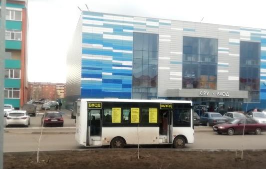 Проездные билеты в маршрутных автобусах отменили из-за карантина в Петропавловске