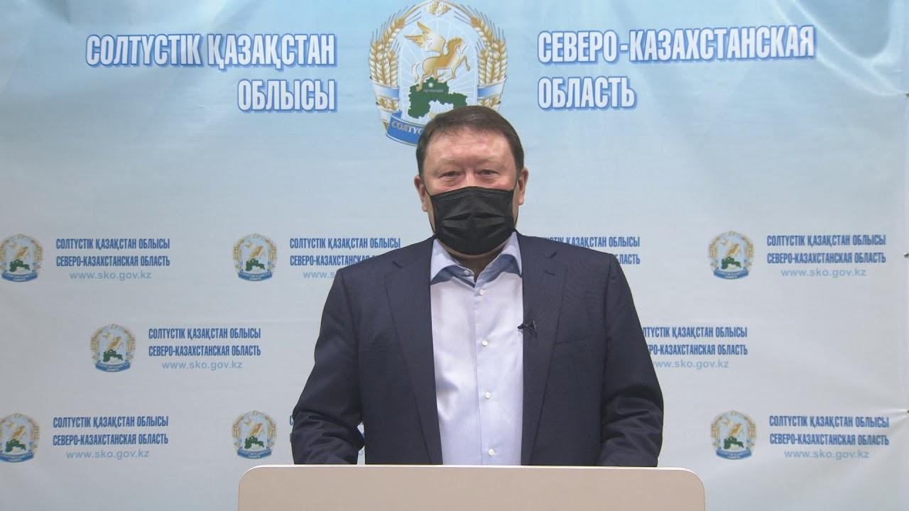 Сидите дома и не будет штрафа — Кумар Аксакалов