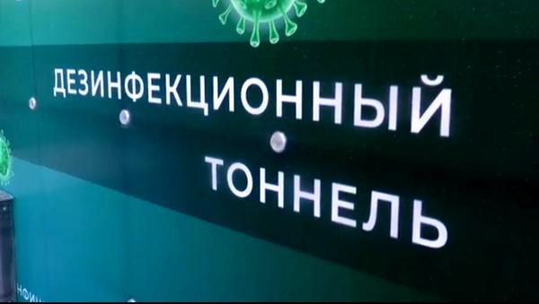 На севере Казахстана на входе в супермаркеты установят дезинфекционные тоннели