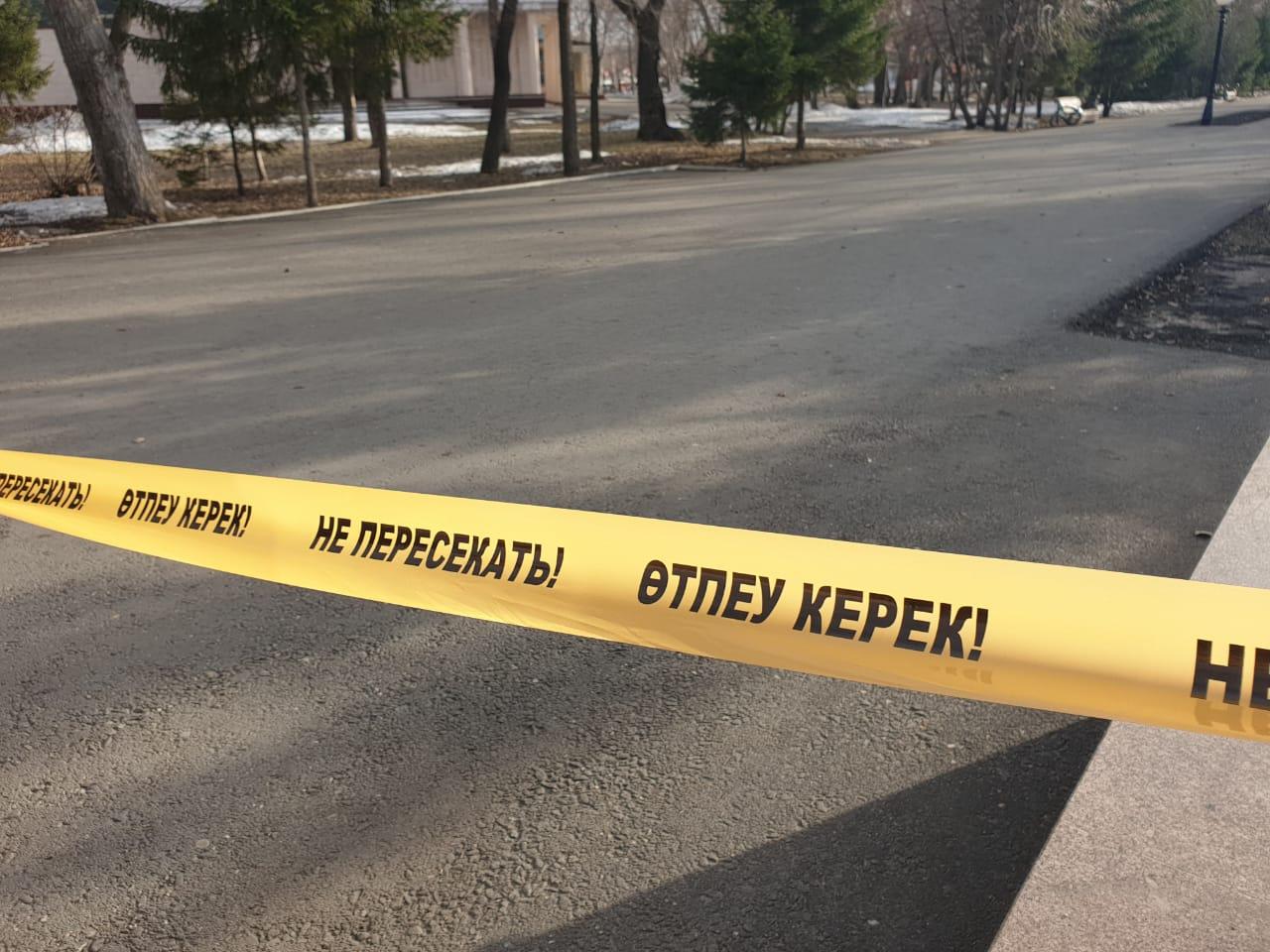 Петропавловский парк закрыт для посещения