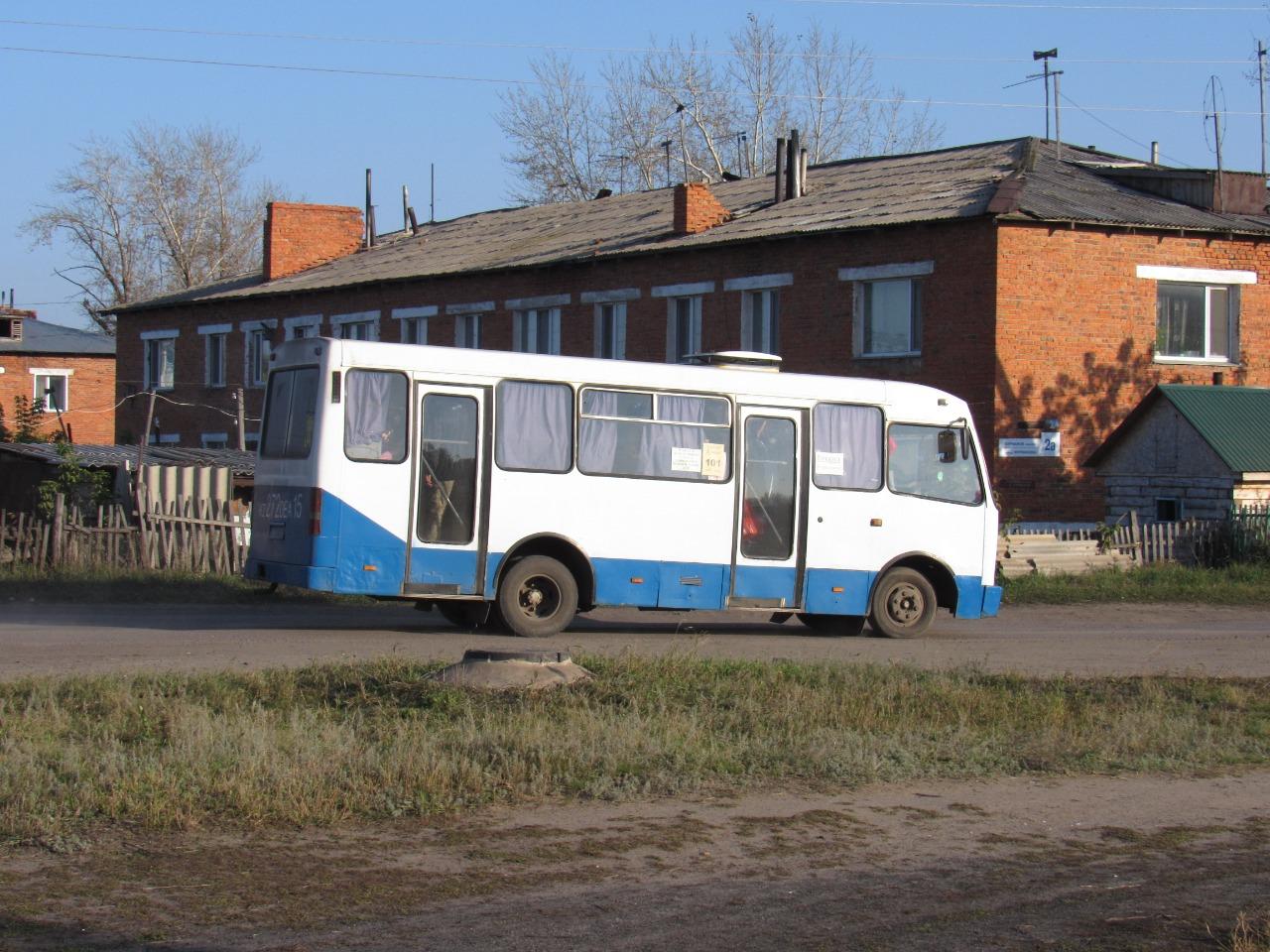 Рейс автобуса «Петропавловск — Петерфельд» отменён