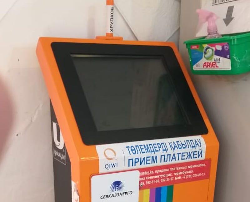 В Сергеевке из-за карантина не работают платежные терминалы