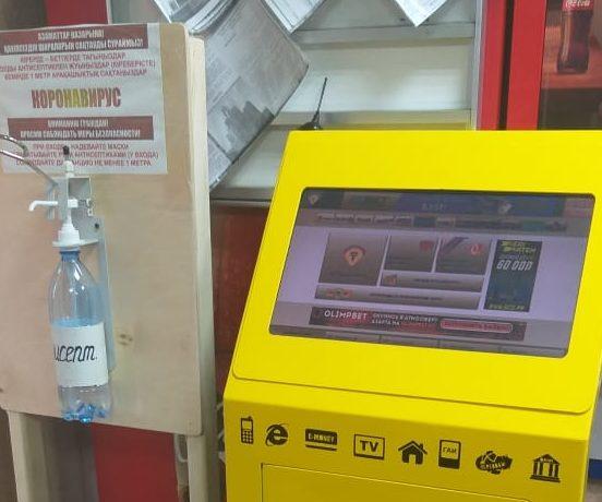 В Сергеевке возобновили работу «жёлтые» терминалы