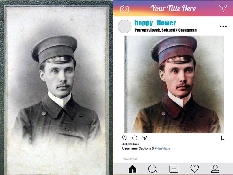 Инстаграмы жителей Петропавловска 100 лет назад