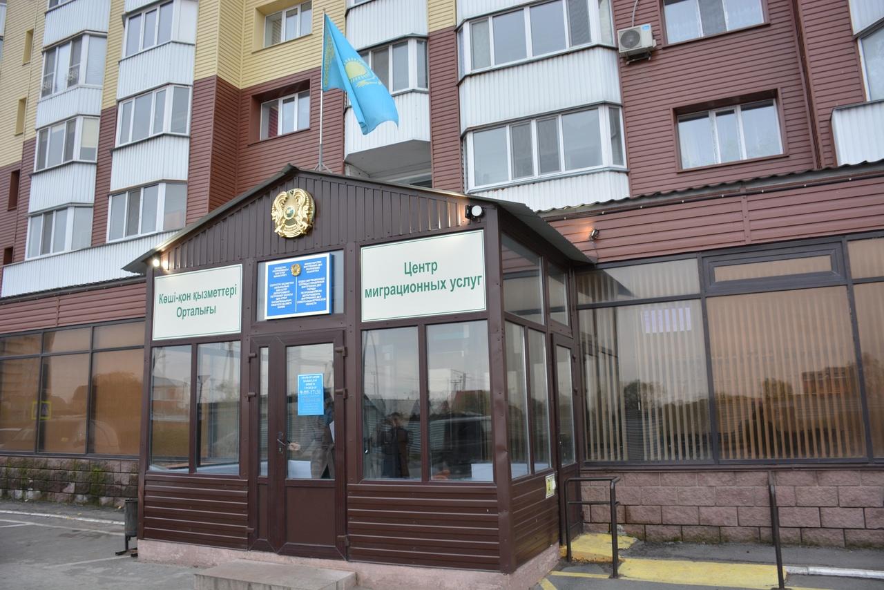 Центр миграционных услуг вновь заработал в Петропавловске