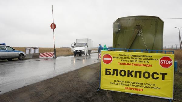 Блокпосты на границе Северо-Казахстанской области убирать пока не будут