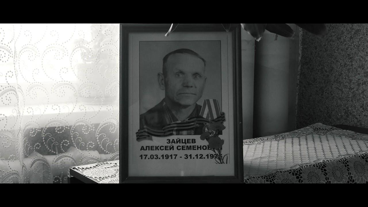 Мой папа был на войне…