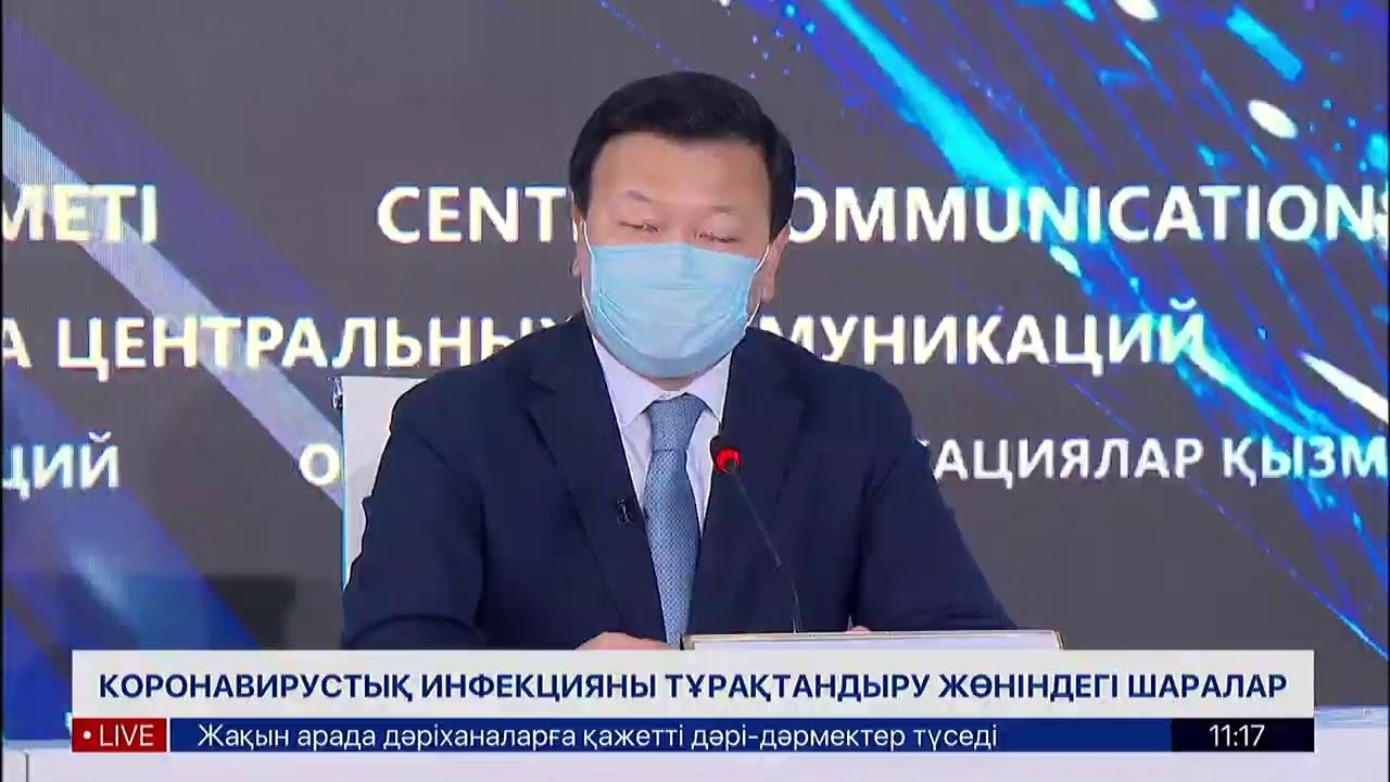 Дефицит лекарственных средств в Казахстане прокомментировали в Минздраве