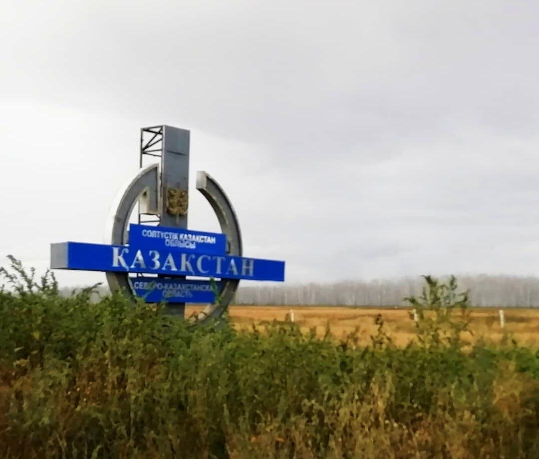 Северо-Казахстанская область испытывает большую нагрузку из-за въезжающих граждан в регион