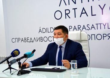 На севере Казахстана борцы с коррупцией вернули государству более 400 млн тенге